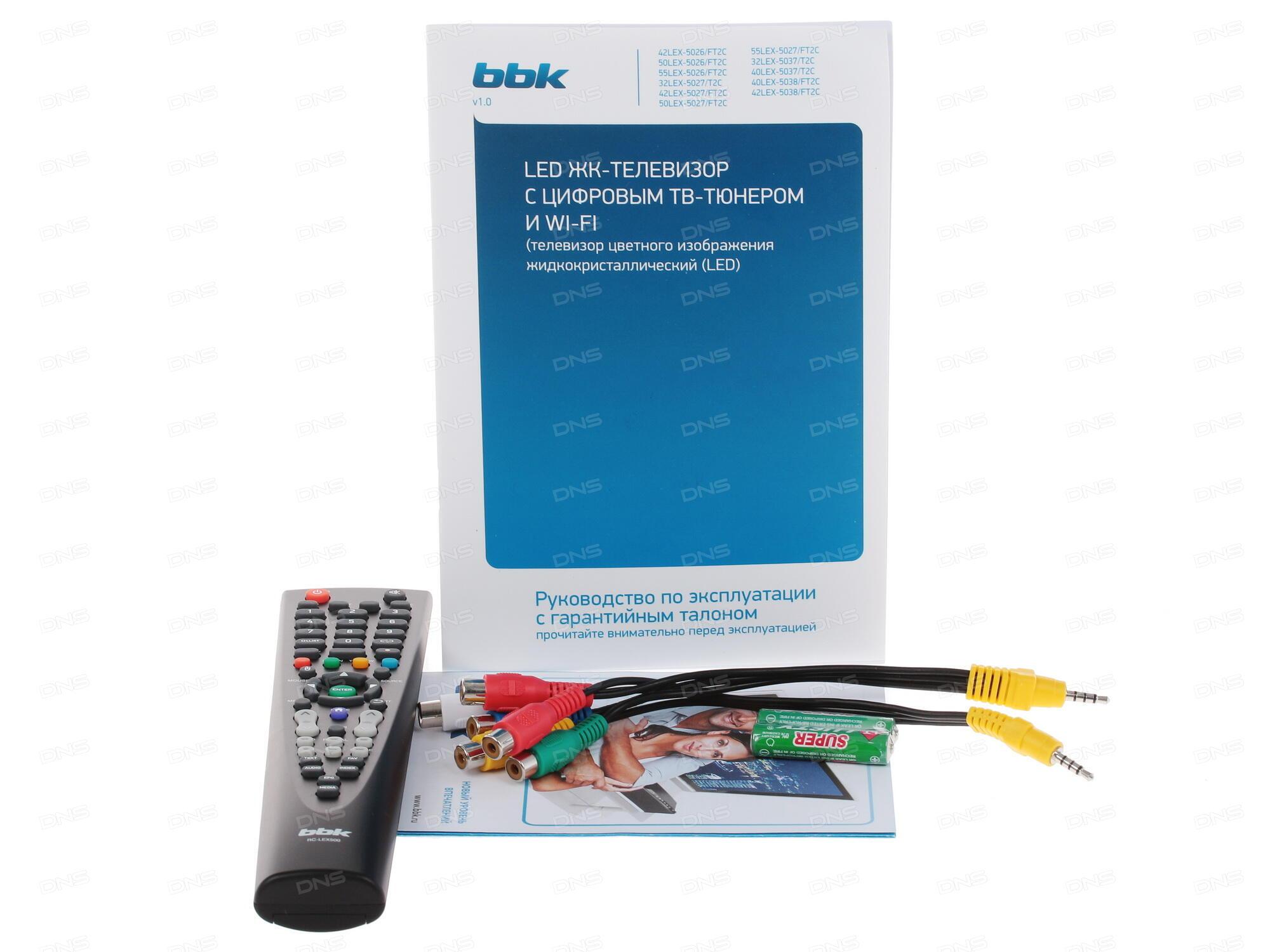 """Технические характеристики 42"""" (106 см) LED-телевизор BBK 42LEX-5026/FT2C черный. Интернет-магазин DNS"""