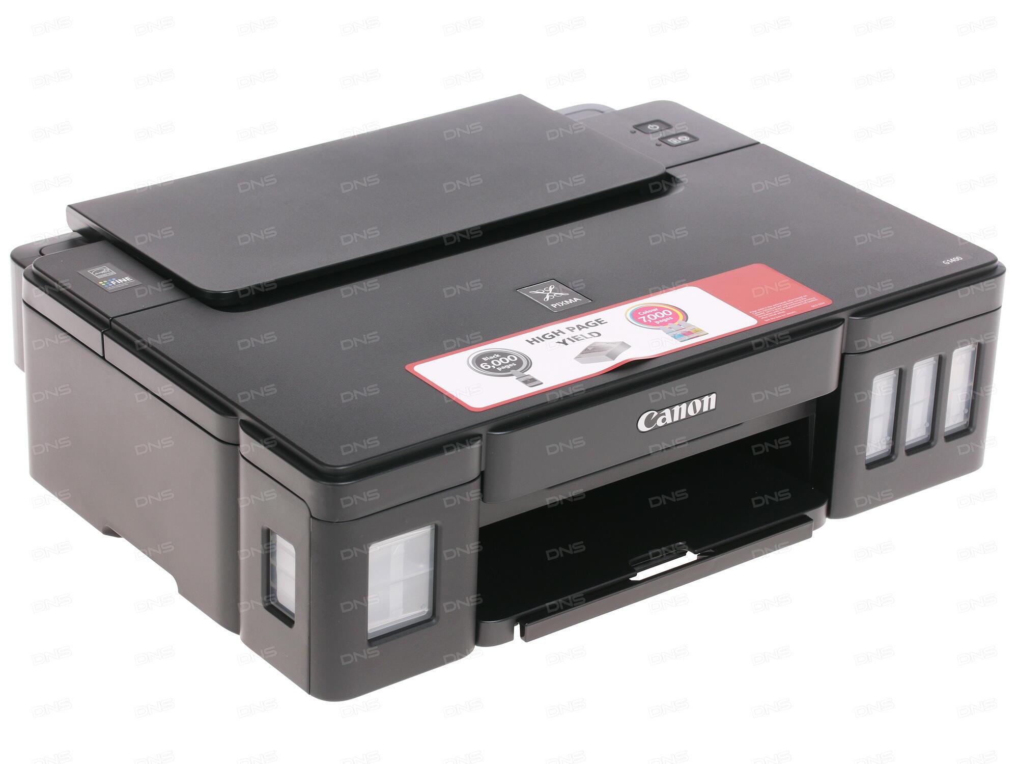 Картинки: CANON PIXMA IP2700 - купить принтер canon PIXMA IP2700 (Картинки) г.Нижний Новгород