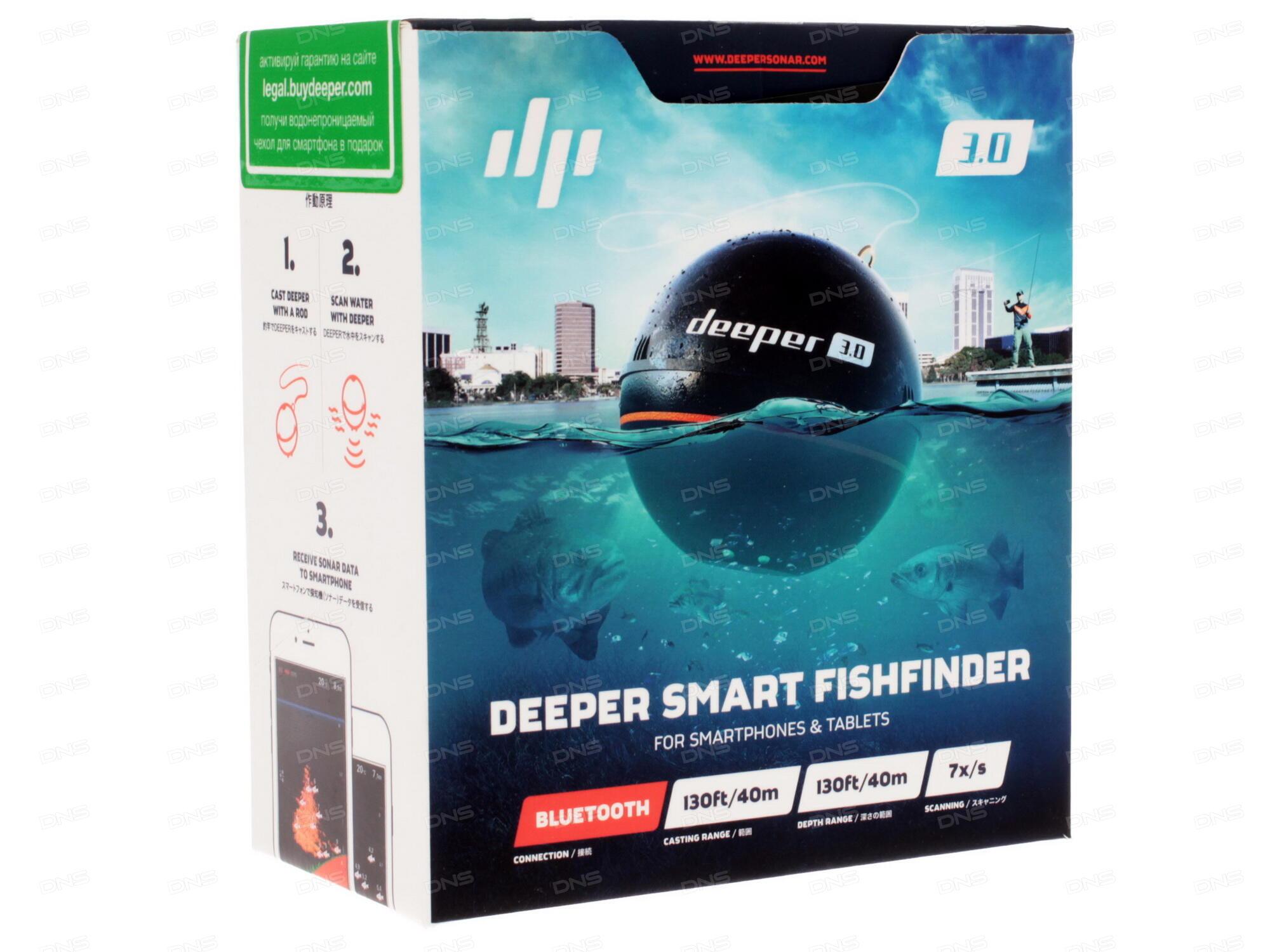 эхолот беспроводной deeper smart fishfinder кто производитель