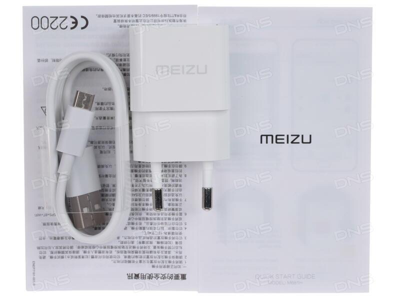 Meizu не работает 3g в крыму - f8afb
