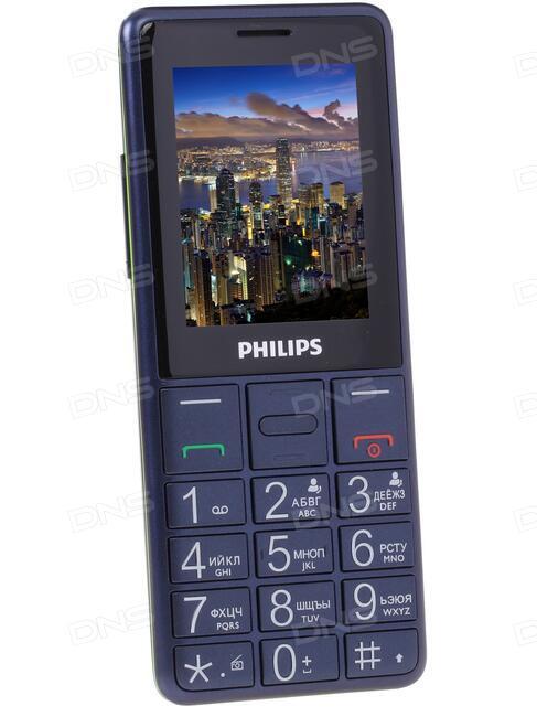 Philips xenium e311 ремонт