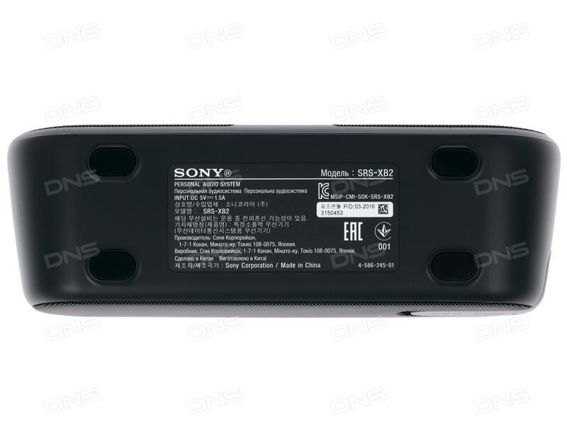 STR-DH770 Specificaties   A/V-ontvangers   Sony NL