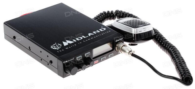Купить Радиостанции в интернет-магазине М.Видео, низкие ...