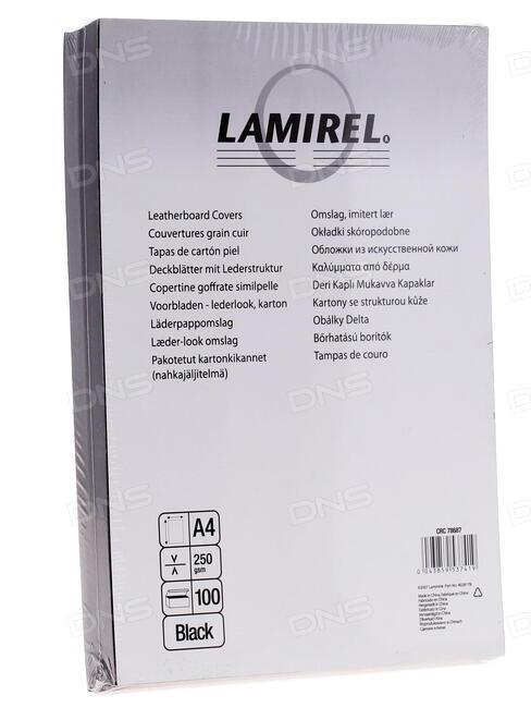 Обложки Lamirel Transparent A4 PVC прозрачные 150мкм 100шт
