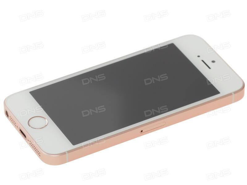 ельдорадо телефон у кредит