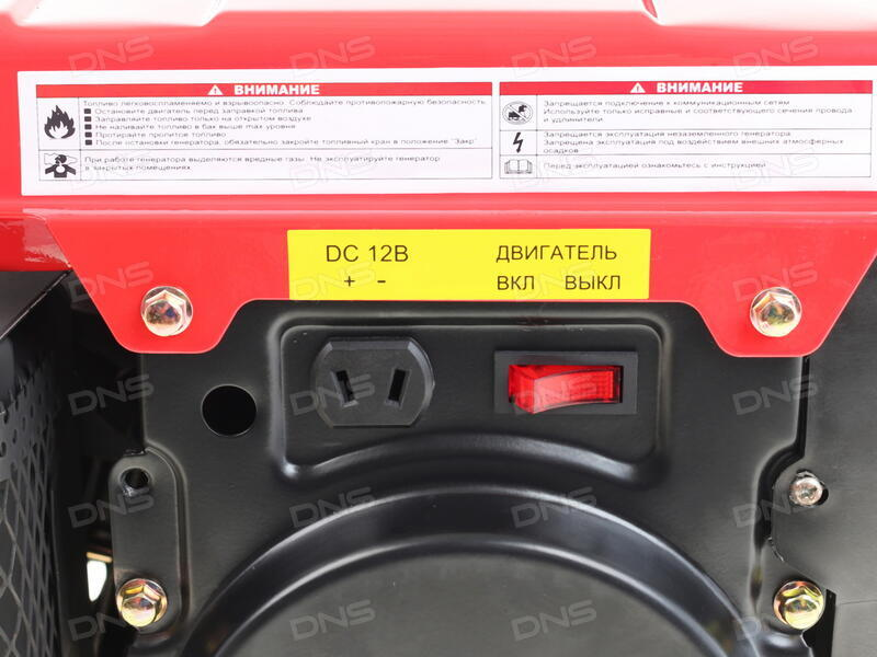 Dde Dpg1201i инструкция - фото 9