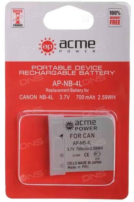 Аккумулятор AcmePower Li-50B для mju-1010 / 1020 / 1030 SW