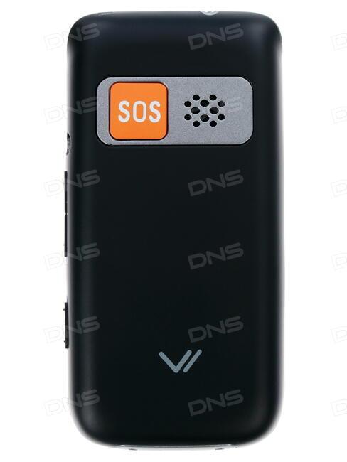 Vertex C302 руководство пользователя - фото 3