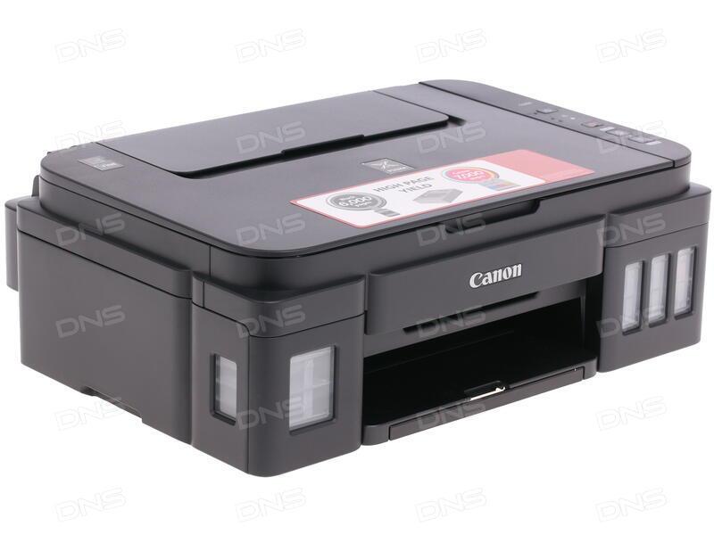 Canon Pixma G2400 Инструкция - фото 10