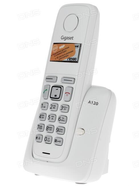 gigaset tisch telefon