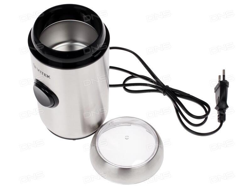 Кофемолка Vitek VT-7123 150 Вт серебристый