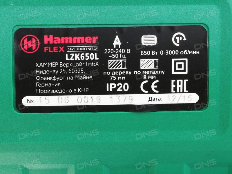 Электролобзик Hammer