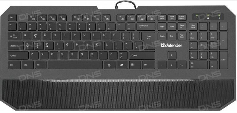 Программу оскар для клавиатуры