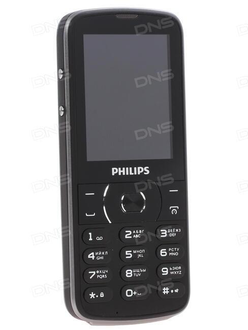 Philips xenium e560 программы