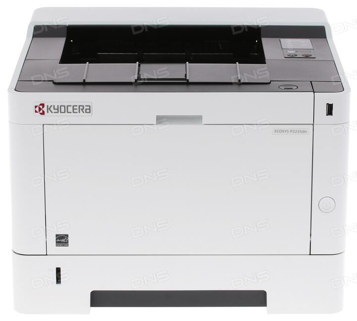 Принтер Kyocera P2235DN (Лазерный 35стр/мин 1200dpi duplex LAN USB2.0 A4)