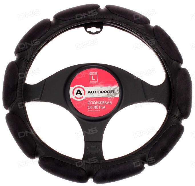 Оплетка Autoprofi Sp-9030 bk (l)