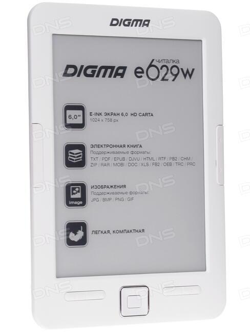 Digma E629 инструкция - фото 11