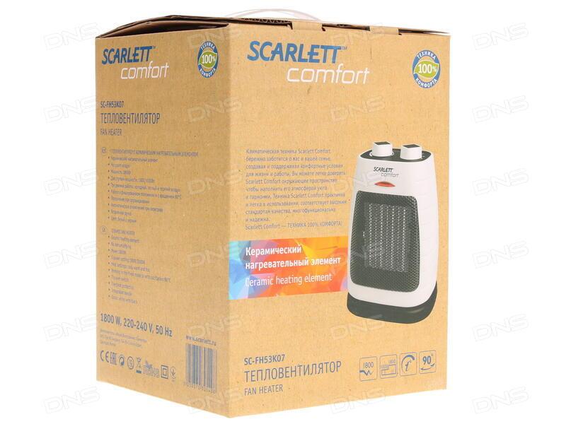 Тепловентилятор Scarlett SC - FH53015 (черный)