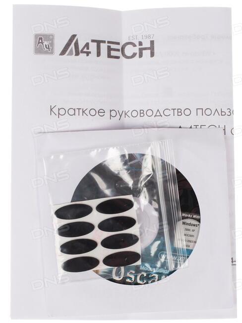 repas mysi A4Tech XL-750BK