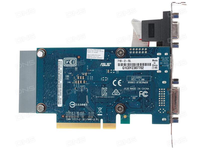 Geforce Gt 710 драйвер скачать - фото 9