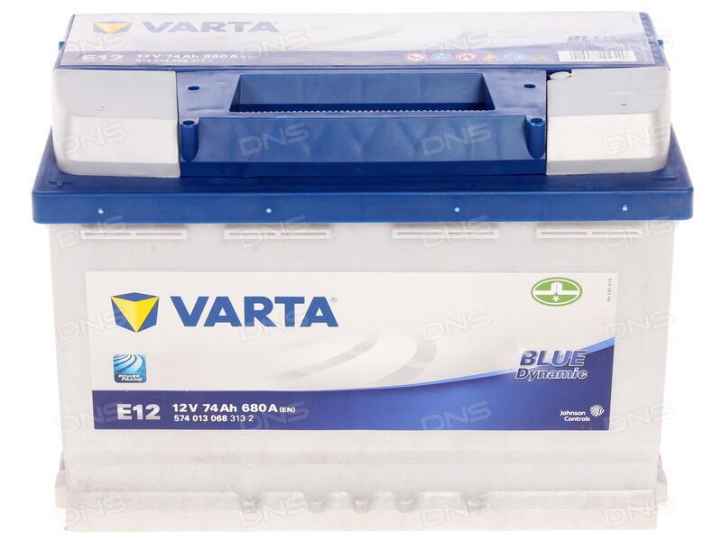 Аккумулятор AA - Varta 2100mAh BL2 Ready2Use (2 штуки) 56706