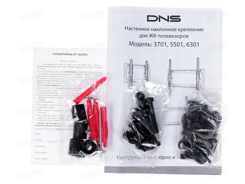 Dns-5501 инструкция