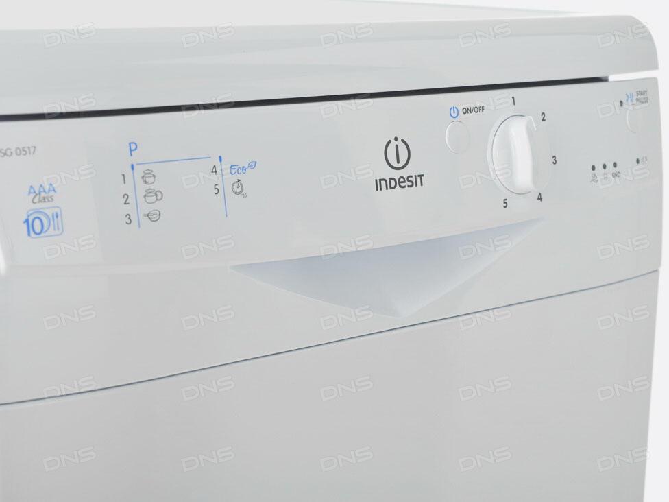 Посудомоечная индезит неисправности ремонт