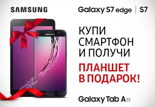 Официальный фирменный интернетмагазин Samsung в Москве и