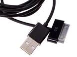 Кабель DEXP U3BSI150 USB - 30-pin черный