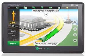 драйвер для Navitel A700 скачать бесплатно - фото 7