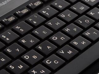 Клавиатура Defender Assistant SM-670
