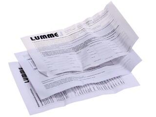 Миксер Lumme LU-1812 бежевый
