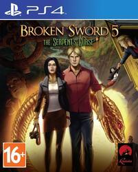 Игра для PS4 Broken Sword 5 - the Serpent's Curse