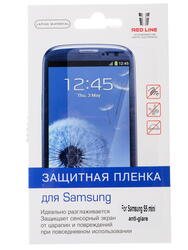 "4.5""  Пленка защитная для смартфона Samsung Galaxy S5 mini"