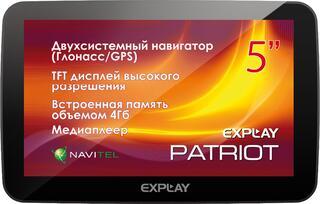 GPS навигатор Explay Patriot