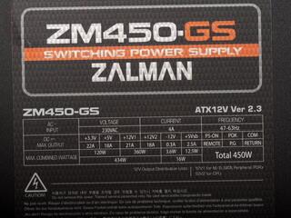 Блок питания Zalman GS 450W [ZM450-GS]