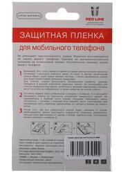 "4""  Пленка защитная для смартфона Lenovo A369i"