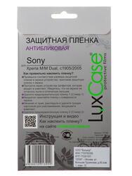 "4""  Пленка защитная для смартфона Sony Xperia M, Sony Xperia M Dual"