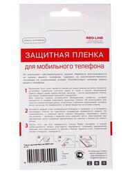"4.5""  Пленка защитная для смартфона Dexp Ixion XL145"