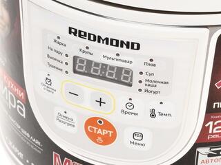 Мультиварка Redmond RMC-M22 серебристый