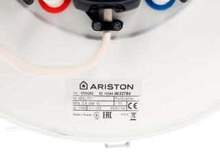 Водонагреватель Ariston ABS BLU R 50 V