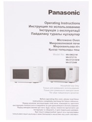 Микроволновая печь Panasonic NN-ST271S серебристый