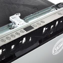 Встраиваемая посудомоечная машина Bosch SMV 50M50 RU