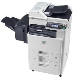 МФУ лазерное Kyocera FS C8525MFP