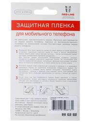 "5.5""  Пленка защитная для смартфона Sony Xperia C3"