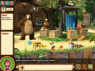 """[157814] Игра """"Маша и Медведь: Давайте дружить (русская версия)"""" DVD"""