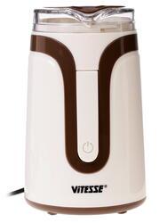 Кофемолка Vitesse VS-275 белый