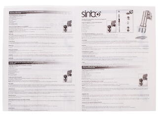 Электроперечница Sinbo SHB 3067