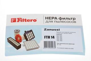 Фильтр Filtero FTH 14