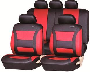 Чехлы на сиденье PSV Commodore красный